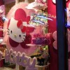 magasin hello kitty