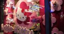 magasin hello kitty